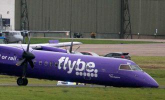 Επιβατικό αεροσκάφος τέθηκε «σε καραντίνα» μόλις προσγειώθηκε στο Μάντσεστερ