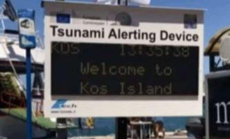 Πανικός στην Κω μετά την τοποθέτηση οθονών που προειδοποιούν για τσουνάμι (βίντεο)