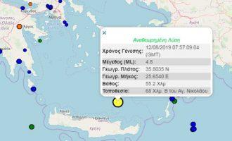 Αισθητός σεισμός μεταξύ Κρήτης και Σαντορίνης