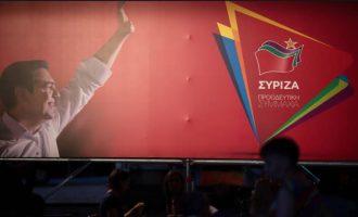 ΣΥΡΙΖΑ: «Εξυπηρέτηση συμφερόντων» πίσω από την τροπολογία για την Επιτροπή Ανταγωνισμού