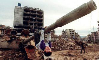 Μουσουλμάνα που βιάστηκε στον πόλεμο της Βοσνίας το 1993 παίρνει αποζημίωση