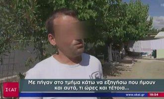 Τι λέει ο 33χρονος ύποπτος για την καταστροφική φωτιά στην Εύβοια