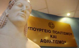 Ο Μητσοτάκης έβαλε παράτυπα «φίλο» του και στο ΚΑΣ – Τι καταγγέλλουν οι υπάλληλοι του ΥΠΠΟ