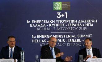 Να «τρέξει» ο αγωγός EastMed θέλει το Ισραήλ – Η Ελλάδα «ενεργειακή γέφυρα» λένε οι ΗΠΑ