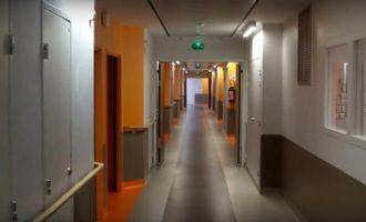 Πατέρας έξι παιδιών βρέθηκε νεκρός σε νοσοκομείο μετά από πολυήμερη εξαφάνιση
