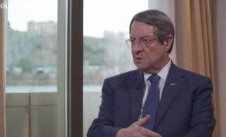 Αναστασιάδης για Τουρκία: Ο ταραξίας πρέπει επιτέλους να συμμορφωθεί