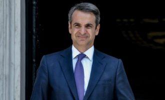Κυρ. Μητσοτάκης: Οριστικά και αμετάκλητα «τελειώνουμε» με την εγχώρια τρομοκρατία