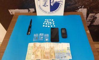 Κοκαΐνη, στιλέτο, χρήματα και κινητά τηλέφωνα κατασχέθηκαν στο Ψυχιατρείο των Φυλακών Κορυδαλλού