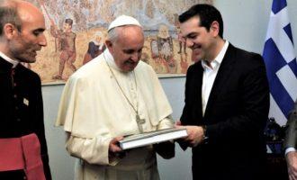 Ποια φράση του Αινεία αφιέρωσε ο Πάπας στον Τσίπρα – Τι τον συμβούλεψε