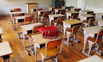 Τέλος η αναγραφή θρησκεύματος στα σχολεία – Κρίθηκε αντισυνταγματική