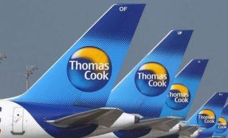 Ο ΟΑΕΔ στηρίζει τις επιχειρήσεις που επλήγησαν από την πτώχευση της Thomas Cook