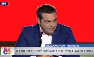 Τι είπε ο Αλέξης Τσίπρας για τον μετασχηματισμό του ΣΥΡΙΖΑ σε δημοκρατική παράταξη