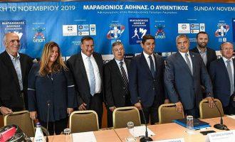 Συμμετοχές ρεκόρ στον 37ο Αυθεντικό Μαραθώνιο Αθήνας με Μεγάλο Χορηγό τον ΟΠΑΠ