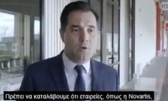 ΣΥΡΙΖΑ: «Σκευωρία» και η παραδοχή Γεωργιάδη για χρηματισμό της Novartis σε πολιτικούς; (βίντεο)