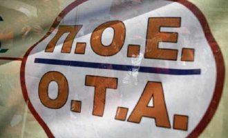 ΠΟΕ-ΟΤΑ: Μπαράζ κινητοποιήσεων από τους εργαζόμενους στους δήμους – Πότε απεργούν