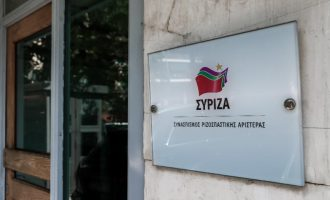 ΣΥΡΙΖΑ: Να μην εμπλέκει ο Μητσοτάκης τα εθνικά θέματα με τα εσωκομματικά προβλήματα της ΝΔ