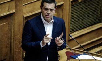 Τσίπρας: Δειλός ο Μητσοτάκης – Θα υπερασπιστούμε μέχρι τέλους τους αγώνες κατά της διαφθοράς