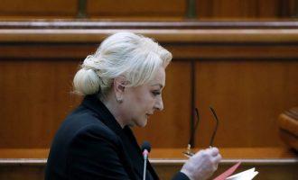 Ανατράπηκε η σοσιαλδημοκρατική κυβέρνηση της Ρουμανίας