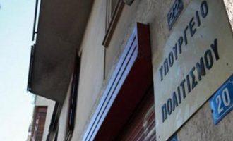 Κακουργηματικές διώξεις σε 17 υπηρεσιακούς παραγόντες του υπουργείου Πολιτισμού