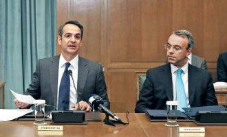 Φορολογικό νομοσχέδιο: Οι τρεις μεγάλες αδικίες της κυβέρνησης σε βάρος της μεσαίας τάξης