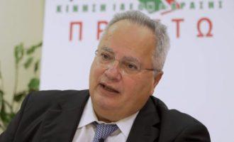 Τι είπε ο Κοτζιάς για τη συμφωνία οριοθέτησης ΑΟΖ Ελλάδας-Αιγύπτου