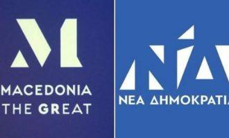 Ενοχλημένη η Βόρεια Μακεδονία από το «M the GReat» που μοιάζει με το σήμα της ΝΔ