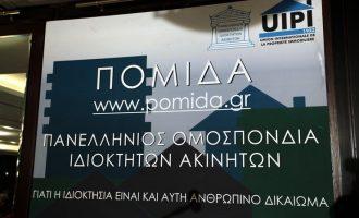 ΠΟΜΙΔΑ: Οι ημερομηνίες για «δήλωση Covid» των μειωμένων ενοικίων από τους ιδιοκτήτες ακινήτων