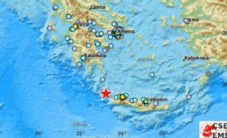 Σεισμός αισθητός στην Αθήνα στις 09.24