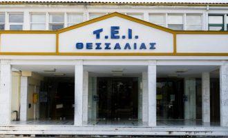 Λάρισα: Νεκρός βρέθηκε 22χρονος φοιτητής στις εστίες του πρώην ΤΕΙ Θεσσαλίας