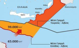 Διαβάστε ολόκληρο το ψευδομνημόνιο Άγκυρας-Τρίπολης για την αρπαγή της ελληνικής ΑΟΖ