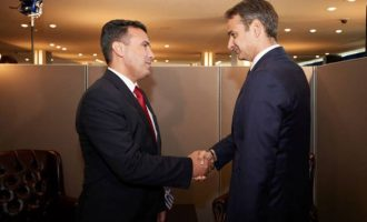 Ο Μητσοτάκης συναντά τον Ζάεφ στη Θεσσαλονίκη