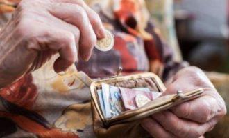 «Περικοπές» σε δικαιούχους και ποσά για τα αναδρομικά στους συνταξιούχους
