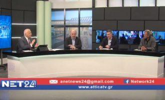 Μάθετε τι ακριβώς συμβαίνει με τη Λιβύη μέσα σε 30 λεπτά (βίντεο)