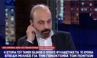 Ταμέρ Τσιλιγκίρ: Δεν υπάρχουν Τούρκοι στον Πόντο – Είμαστε όλοι εξισλαμισμένοι Έλληνες