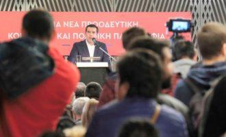 Αλέξης Τσίπρας σε σοσιαλπατριώτες: Η εξωτερική πολιτική της κυβέρνησης μπορεί να εξελιχθεί εξαιρετικά επικίνδυνη για τη χώρα