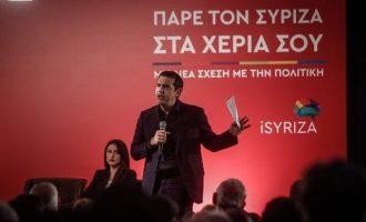 Τσίπρας: 600 ευρώ επιβάρυνση μεσαίας τάξης και κατάργηση 13ης σύνταξης – Aυτή είναι η Ν.Δ.