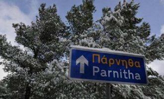 Καιρός: Χιόνια και στην Αττική φέρνει η κακοκαιρία «Ζηνοβία»