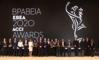 Μίχαλος: Το ΕΒΕΑ βραβεύει την ιδέα και τις αξίες της επιχειρηματικότητας – Ποιοι βραβεύτηκαν