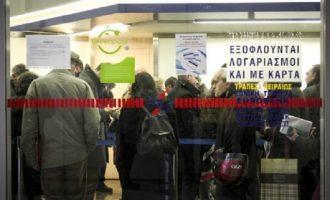 Eurostat: Το 35,6% των ελληνικών νοικοκυριών αδυνατεί να πληρώσει λογαριασμούς ΔΕΚΟ