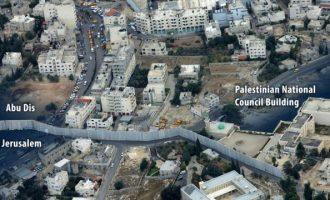 Δείτε ποια περιοχή στην Αν. Ιερουσαλήμ προτείνεται για πρωτεύουσα των Παλαιστινίων