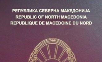 Μέσα στο 2020 τα νέα διαβατήρια με την ονομασία Βόρεια Μακεδονία