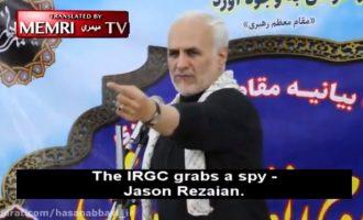 Ιρανός προπαγανδιστής βρήκε τρόπο να εισπράττει το Ιράν 50 δισ. τον χρόνο από τις ΗΠΑ (βίντεο)