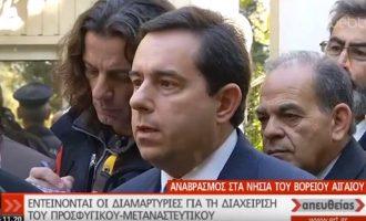 Νότης Μηταράκης: «Προτεραιότητά μας πρέπει να είναι οι επιστροφές προς την Τουρκία» (βίντεο)