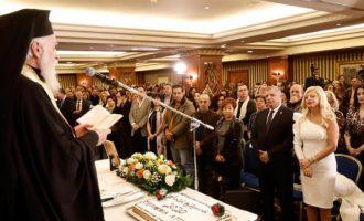 «Χρυσή» και η βασιλόπιτα Πατούλη -12.000 ευρώ για την εκδήλωση της Περιφέρειας Αττικής