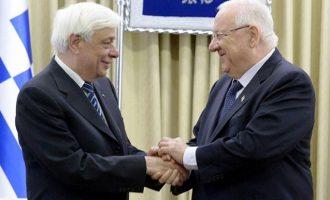 Στο Ισραήλ ο Παυλόπουλος: Η Τουρκία έχει υπερβεί τα όρια του θράσους