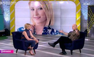 Η Σία Κοσιώνη «έλιωνε» μιλώντας για τον Κώστα Μπακογιάννη (βίντεο)