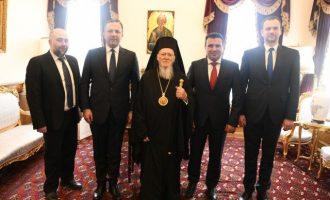 Τέλος η «Μακεδονική Εκκλησία» – Οι σχισματικοί ζητάνε να αναγνωριστούν ως Αρχιεπισκοπή Αχρίδας