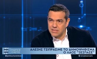 Τι αποκάλυψε ο Αλ. Τσίπρας για το δημοψήφισμα του 2015