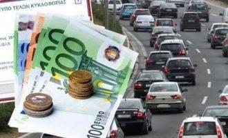 Έρχονται μεγάλες αυξήσεις στα Τέλη Κυκλοφορίας για χιλιάδες αυτοκίνητα (βίντεο)