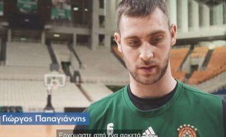 Γιώργος Παπαγιάννης αποκλειστικά στον ΟΠΑΠ: «Νίκες στο ΟΑΚΑ για να εξασφαλίσουμε την πρόκριση» (βίντεο)